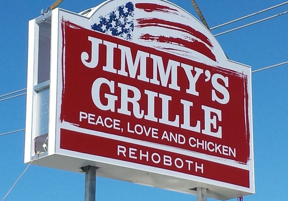 Jimmy`s Grille of Rehoboth - Salad Maker