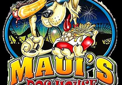 Maui`s Dog House - Hostess