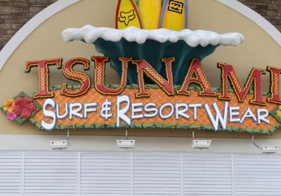 Tsunami Surf Shop - Retail Clerk 8.00$